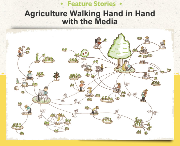 Agriculture Walking Hand in Hand with the Media