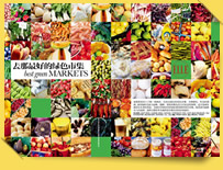 The Experience and Challenges Faced in the Promotion of Eco-agriculture and CSA in Mainland China.