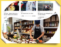 An Online Platform Bringing Together Agricultural News and Produce markets - A Taiwan Case Study