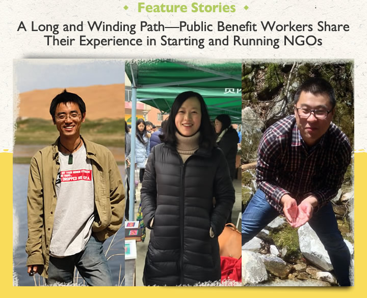 A Long and Winding Path—Public Benefit Workers Share Their Experience in Starting and Running NGOs