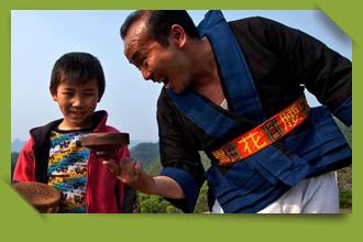 A Baiku Yao Community