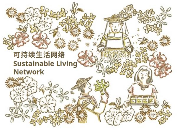 Sustainable Living Network