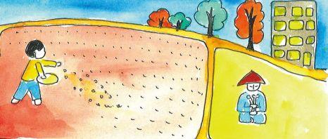 第八期《比邻泥土香》细探社区支持农业的PGS保证制度,即时下载!